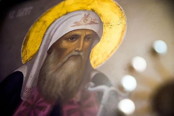 Ермоген, патриарх Московский и всея Руси